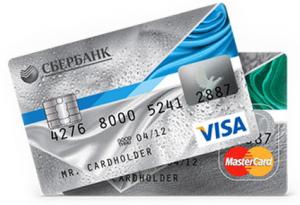 Легкий платеж с банковской карты