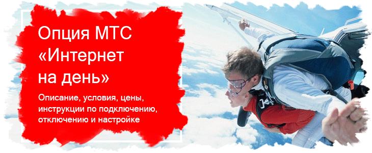 """ТМ """"Ласунка"""" Вконтакте, Фейсбук и других социальных сетях"""