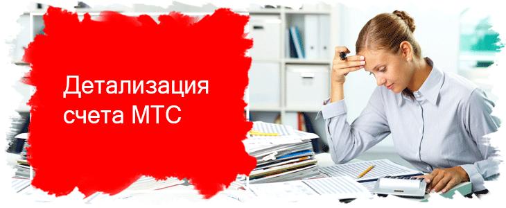кредитные банки онлайн кредиты