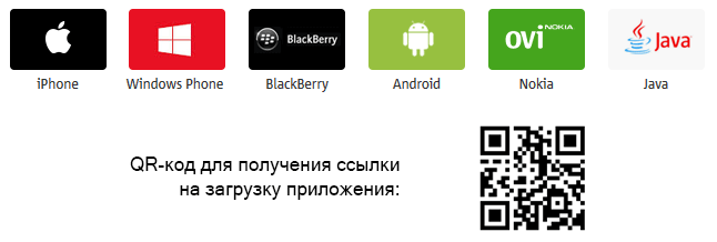 QR-код для получения ссылки на загрузку приложения